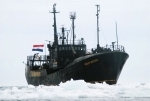 The Sea Shepherd ship the 'Farley Mowat' has been stormed by armed Coast Guard