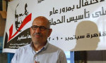 "ElBaradei - criticising the government is now a ""red line"""